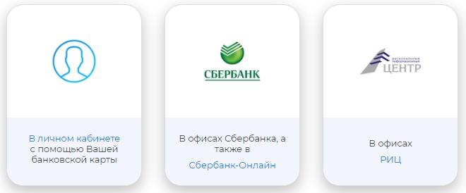 Evo73.ru оплата
