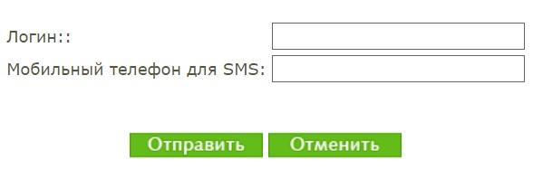 gobaza.ru пароль