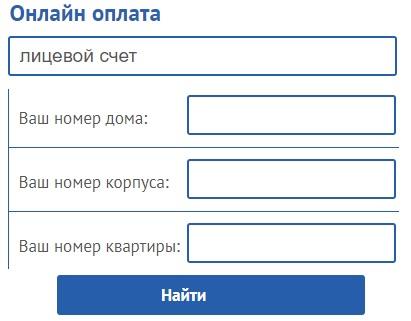 Cr29.ru оплата
