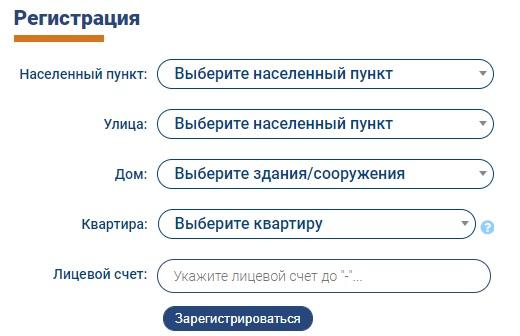 eric33.ru регистрация