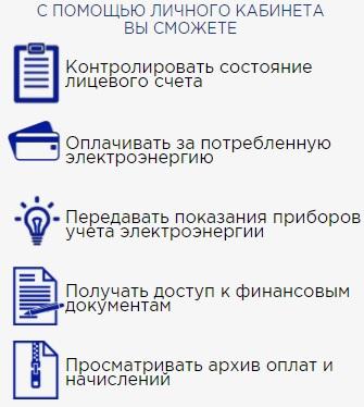 eskk.ru сервисы