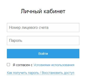 """Окно авторизации АНО """"ССП"""""""