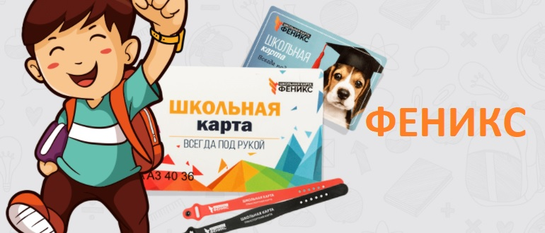 fcards.ru