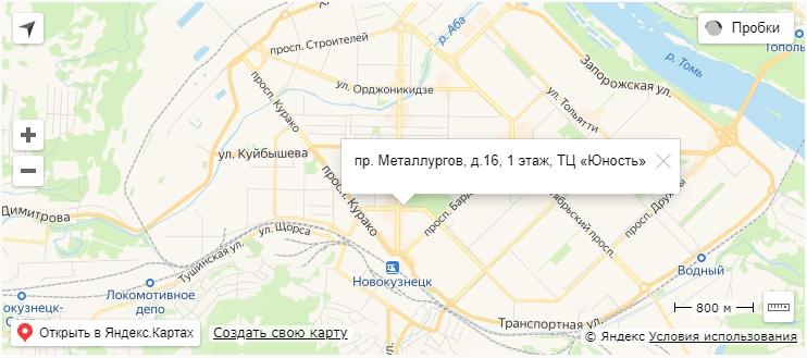 """Адрес компании """"Centra"""""""