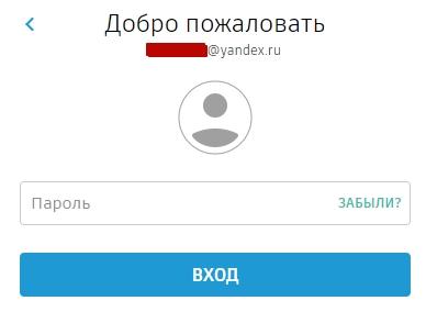 Сброс пароля Autodesk