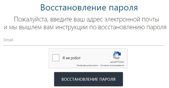 Восстановление пароля adBTC