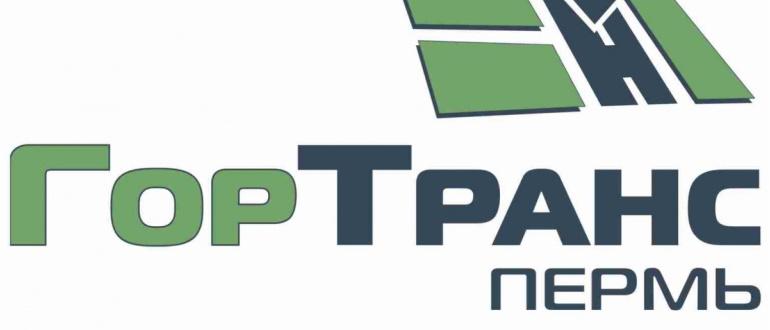 Gortransperm.ru