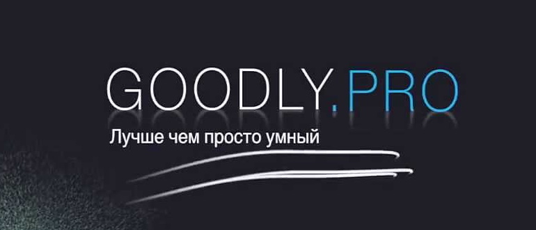 Goodly.PRO