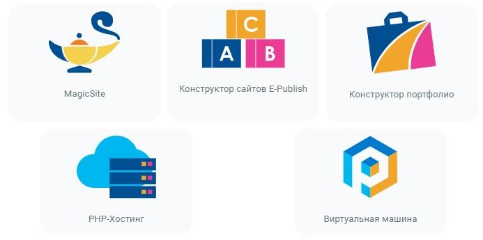 Edusite.ru