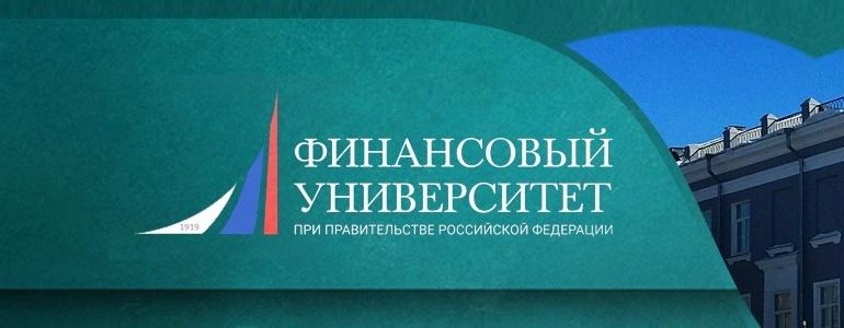 Edu.fa.ru