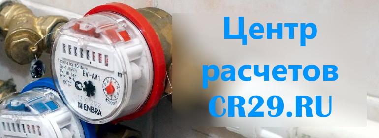 Cr29.ru