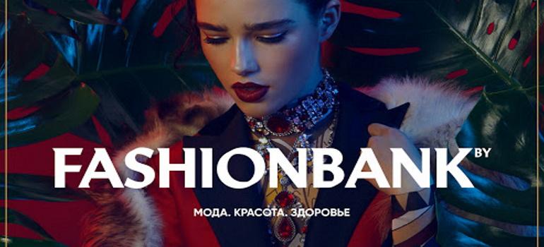 FashionBank