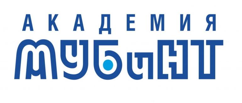 МУБиНТ