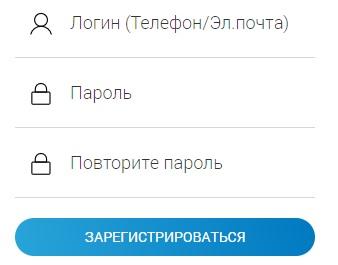 mrg43.ru регистрация