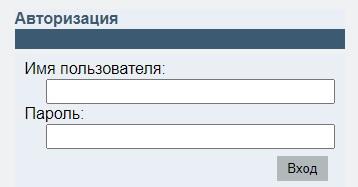 Ined.ru вход