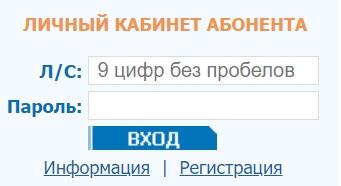 mrgtula.ru вход