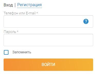 my.ensb.tomsk.ru вход
