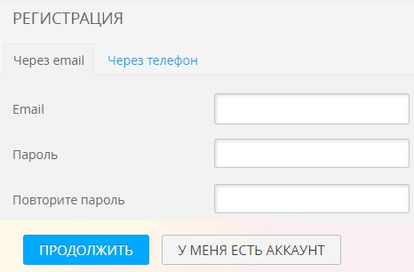MyTarget регистрация