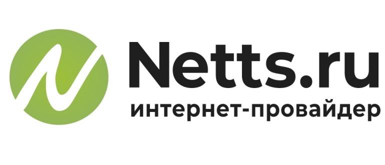 Netts.ru