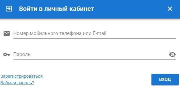 newlk.erconline.ru вход