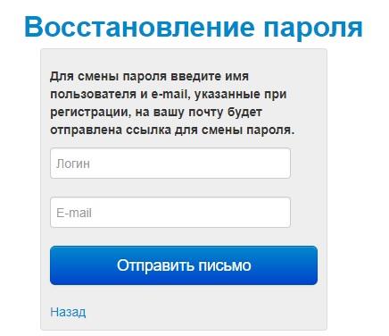 newuchet пароль