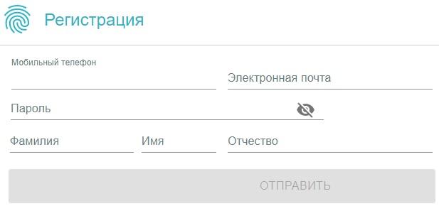 NRG International регистрация
