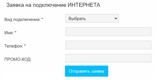 NWlink заявка