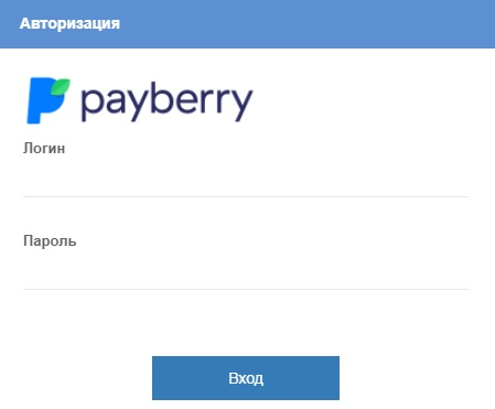 PayBerry вход