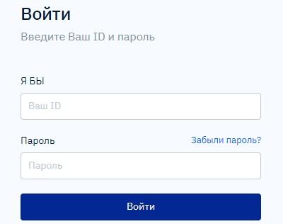 Ip-one.net вход