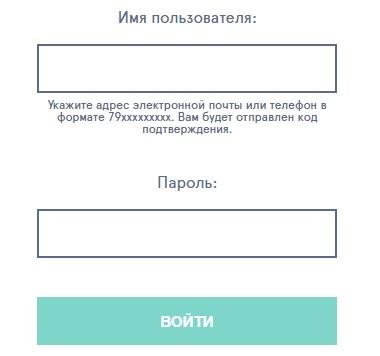 regs.web123.ru вход
