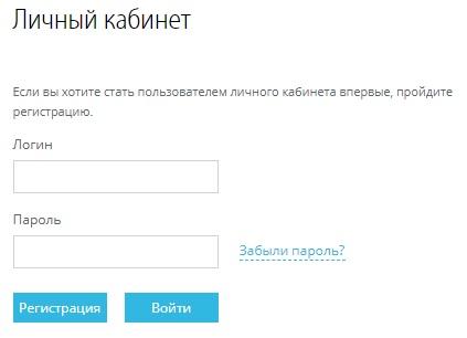 ricso.ru вход