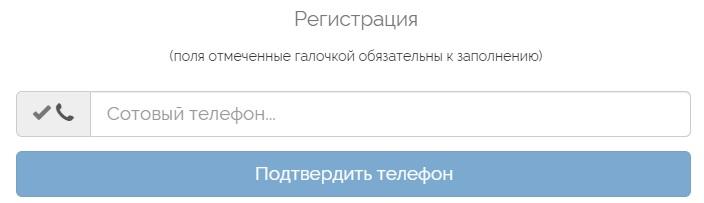 rotko45.ru регистрация