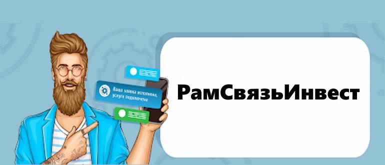 rsi-net.ru