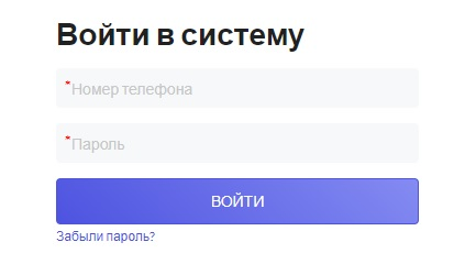 sa.nko-rr.ru вход