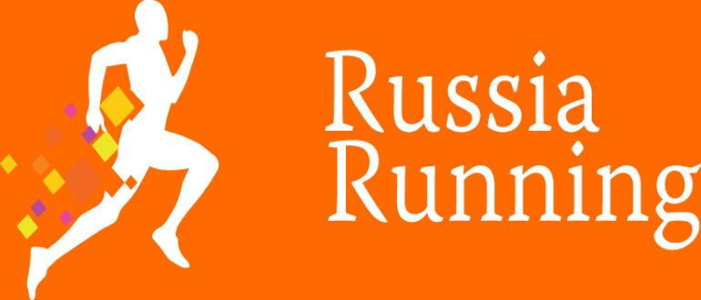 RussiaRunning