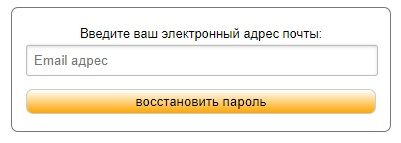 SALE FOROOM пароль