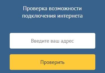 Itce.ru подключение