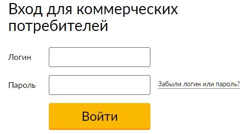 Samges.ru вход