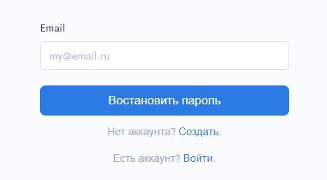 Мой Кассир пароль