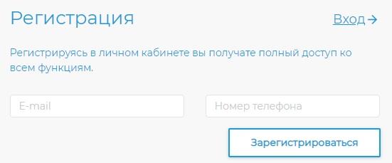 Ivc34.ru регистрация