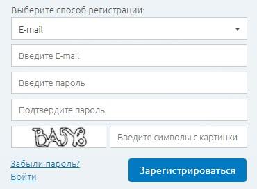 bashgaz.ru регистрация