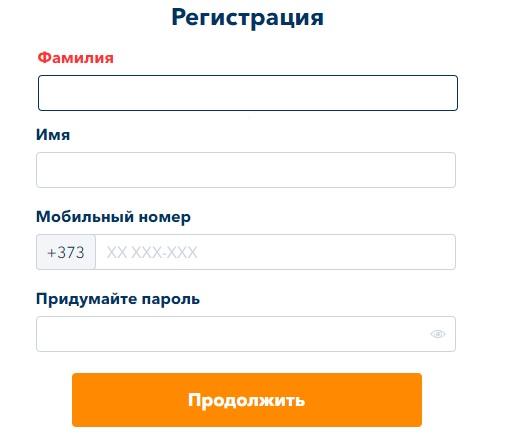 Кредит 365 регистрация