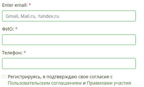 Лайм регистрация