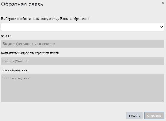 sdo.i-spo.ru обращение