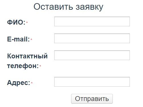 sib-inet.ru заявка