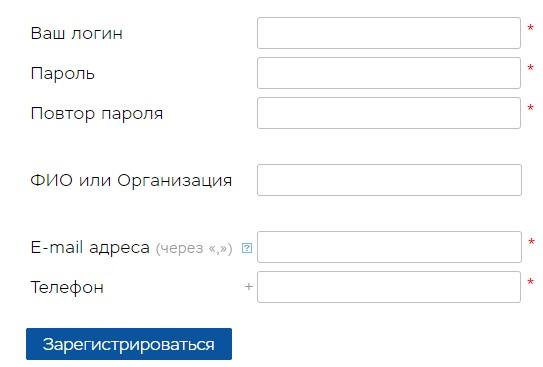 smsc.ru регистрация