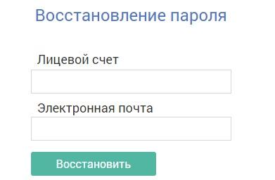 szl-nsk.ru пароль