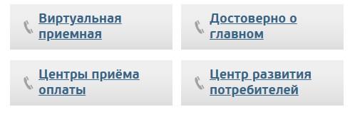tek63.ru услуги