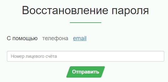 telincom пароль
