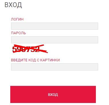 tickets.spartak.com вход